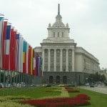 министерски съвет в София